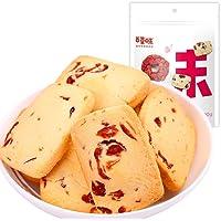 BE&CHEERY 百草味 蔓越莓曲奇100gx2袋(糕点 台式风味 特产 休闲零食)