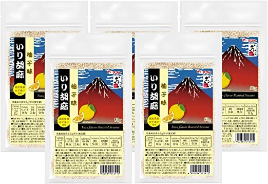 マコト 柚子味 いり胡麻 50g ×10個