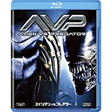 Alien Vs. Predator 1& 2buru-reipakku Ship