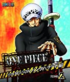 ONE PIECE ワンピース 16THシーズン パンクハザード編 piece.2 [Blu-ray]