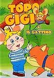 topo gigio e il gattino (dvd) italian import