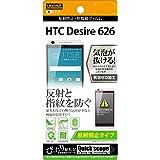 レイ・アウト HTC Desire 626 フィルム 反射防止フィルム  RT-HD626F/B1