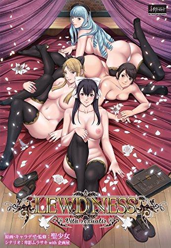 LEWDNESS~ Vita sexualis ~ JAPANESE LANGUAGE - WINDOWS PC - EROGE HENTAI ADULT GAME [JAPANESE EDITION] (Best Selling Ps Vita Games)