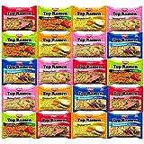 #3: Nissin Top Ramen Noodles 5 Different Flavors Variety Sampler (20 Count)