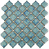 SomerTile FKOLTR33 Tinge Marine Porcelain Floor and Wall Tile, 12.375'' x 12.5'', Blue