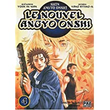 NOUVEL ANGYO ONSHI (LE) T.04