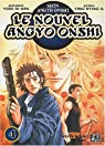 Le Nouvel Angyo Onshi, tome 4 par In-Wan