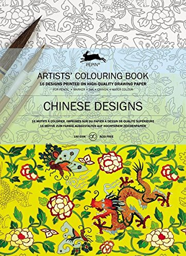 Pepin Artists' Colouring Book, 9.8 x 13.6 inches, 16 Pages, Chinese Designs (98147) ()