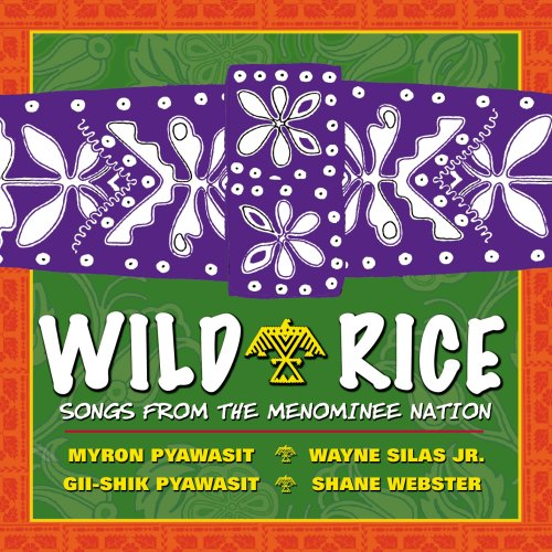 Our shop OFFers the best service Super special price Wild Rice