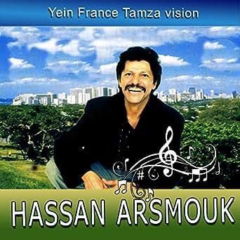 MUSIC HASSAN ARSMOUK MP3 TÉLÉCHARGER