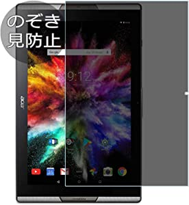 "Synvy Privacy Screen Protector Film for ACER ICONIA TAB 10 A3-A50 10"" TAB10 Anti Spy Protective Protectors [Not Tempered Glass]"
