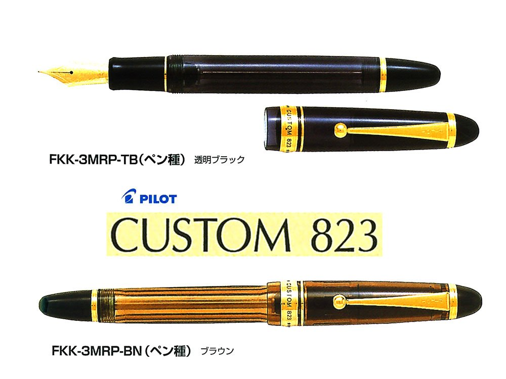 PILOT CUSTOM 823 - Plunger Type/TransparentBlack (nib : Fine) by Pilot (Image #2)