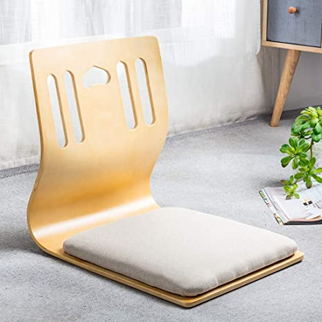 Amazon.com: Qucasyl Game Chairs,Living Room Chair Japanese ...