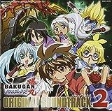 Bakugan Battle Brawlers by Bakugan Battle Brawlers (2008-01-23)