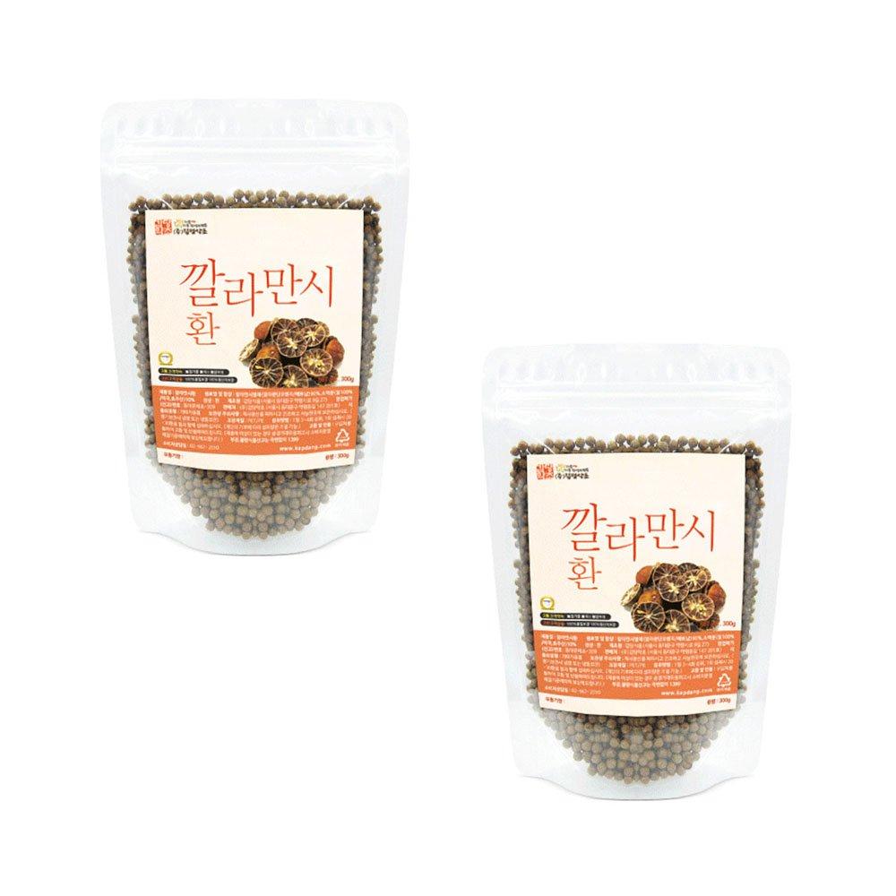 Calamansi Extract Pills 2 Pack Natural 100% Health Diet Tea Vitamin C Weight Loss Total 600g(21oz)