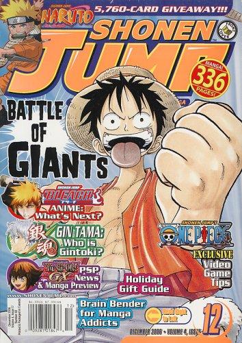 Download Shonen Jump, Vol. 4, Issue 12 (December, 2006) ebook