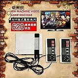 SLH Retro Family Video Mini Console with 620