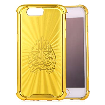 coque iphone 6 verset