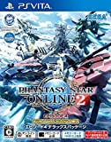 PHANTASY STAR ONLINE 2 EP4 DELUX PACKAGE