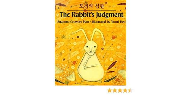 The Rabbit's Judgment: Suzanne Crowder Han, Yumi Heo ...