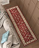 Antique Classic Red 2'3'' x 7'3'' Runner Area Rug Oriental Floral Motif Detailed Classic Pattern Persian Living Dining Room Bedroom Hallway Office Carpet Easy Clean Traditional Soft Plush Quality