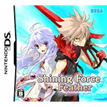 Shining Force Feather [Japan Import]