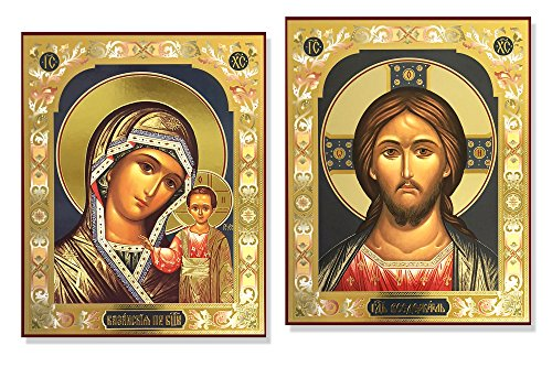Pair Christ and Virgin of Kazan Russian Orthodox Icons 8 3/4 Inch ()
