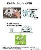 Panasonic Water Charger Faucet Rear Type TK-CJ