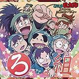 忍たま乱太郎 ドラマCD ろ組の段-下巻 [CD]