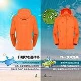 Sun Protective UPF60 Anti-UV Cooling Jacket Fan