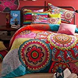 TheFit Paisley Textile Bedding for Teenager Girls and Boy U686 Leaf Multi Color Boho Duvet Cover Set 100% Sanding Cotton, Queen King Set, 4 Pieces (King)