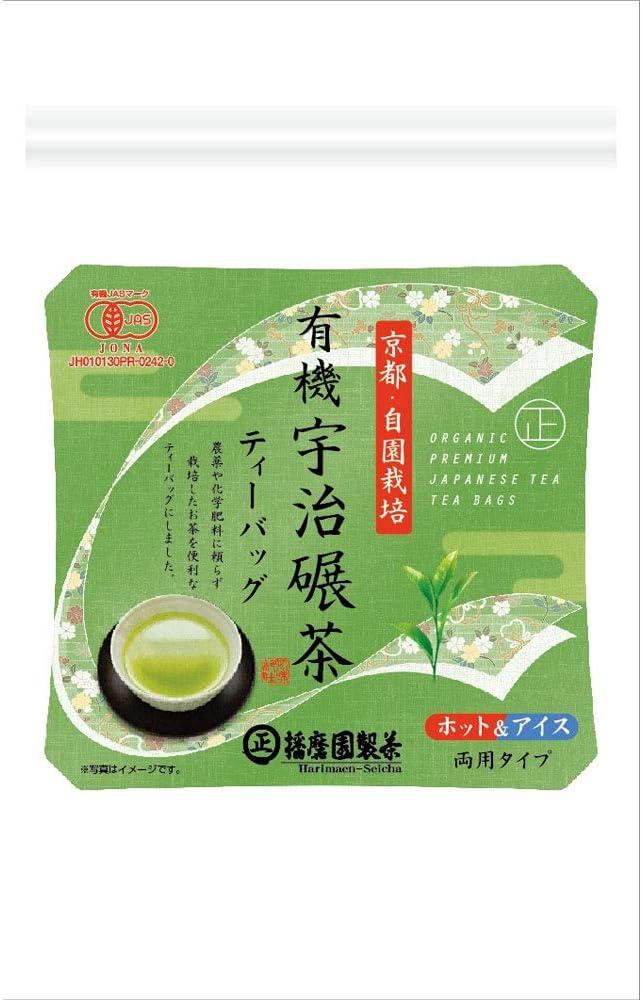播磨園製茶 有機宇治碾茶 TB 36g(3g×12p) ティーバッグ