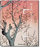 Hiroshige, Melanie Treade and Lorenz Bichler, 3836521202