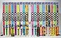 ほんとにあった!霊媒先生 新装版 コミック 全20巻完結セット (ライバルKC)の商品画像