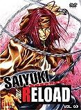 Saiyuki Reload, Vol. 3