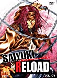 Saiyuki Reload, Vol. 3