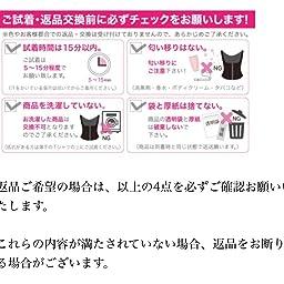 Amazon Nidomi 美シルエット タンクトップ スタンダード Xs ブラック コルセット ウエストニッパー 通販