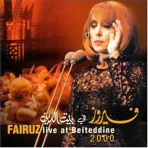 Live 2000 Festival Beiteddine in L