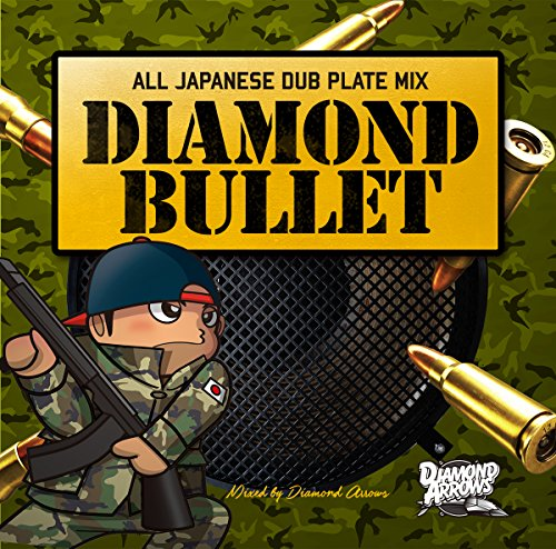 (DIAMOND BULLET [ALL JAPANESE DUB PLATE MIX])