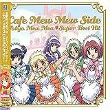 Tokyo Mew Mew: Super Best Hit Cafe Mew Mew