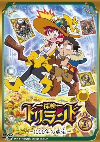 Animation - Tanken Driland - 1000 Nen No Maho - Vol.3 [Japan DVD] DSTD-8843
