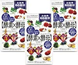 Metabolic East × Enzyme Diet 66 Times 132 Grains (3 Boxes set)