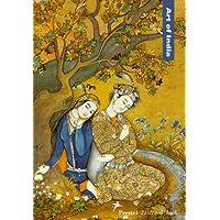 The Art of India Postcard Book (Prestel Postcard Books S.)