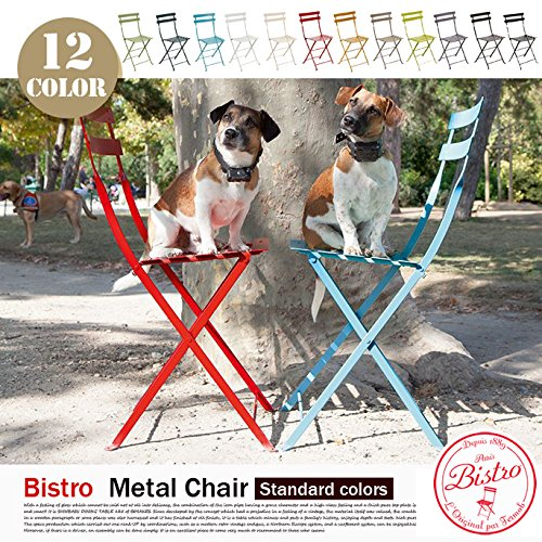 Bistro(ビストロ) Metal Chair(メタルチェア) ガーデンチェア Fermob(フェルモブ) リコリッシュ B01LSGXX4E リコリッシュ リコリッシュ