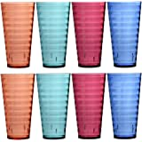 Splash 28-ounce Multi Color Plastic Cup Tumblers   Set of 8 in 4 Assorted Colors