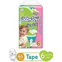 Babyjoy Compressed Diamond Pad Diaper, Giant Pack Junior XXL - 16+ Kg, 46 Count