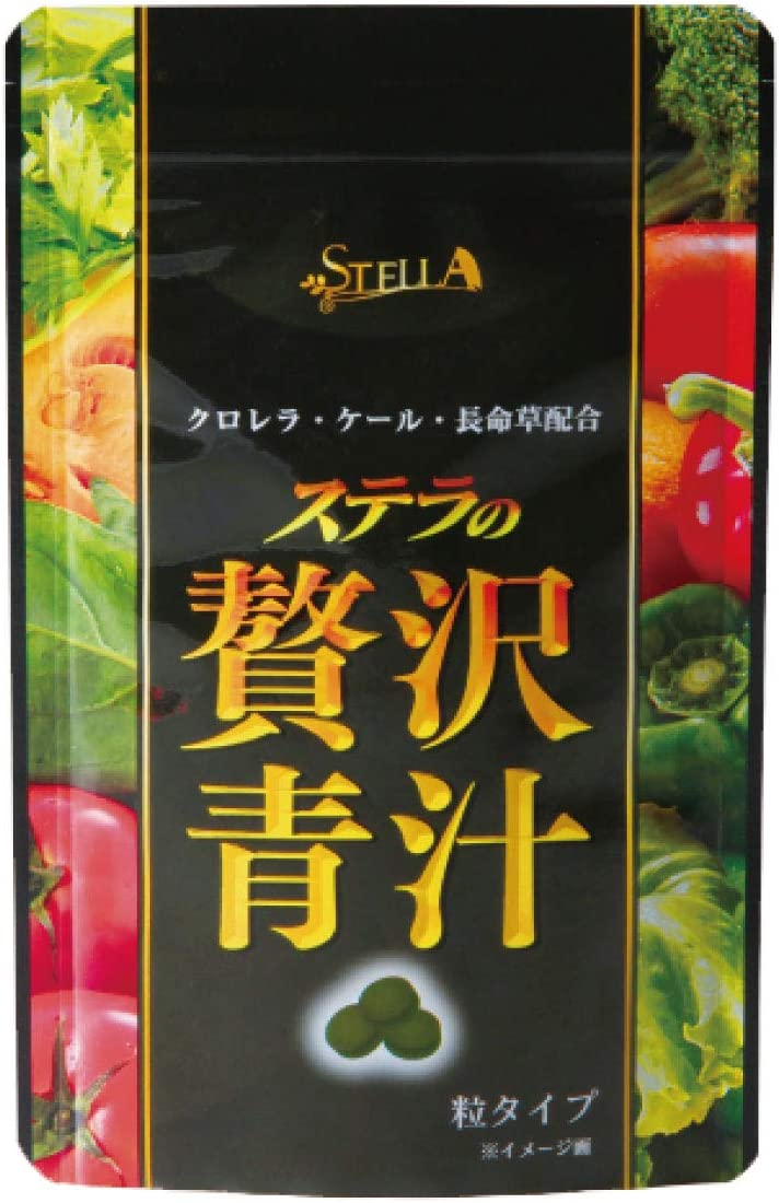 Stella Kanpou AOJIRU Greens Superfood Powder Tablets | Chlorella, Kale and Coastal Hog Fennel | English Label Japanese Supplement | 90 Tablets 30 Servings