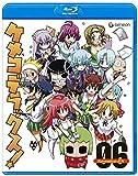 ケメコデラックス!6 (初回限定版) [Blu-ray]