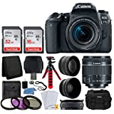 Canon EOS 77D DSLR Camera + EF-S 18-55mm f/4-5.6 IS STM Lens + 58mm Wide Angle Lens + 2x Telephoto Lens + 48GB SDHC Memory Card + UV Filter Kit + Flexible Tripod + DC59 Camera Case + Accessories