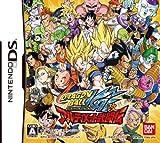 Dragon Ball Kai: Ultimate Butouden [Japan Import]